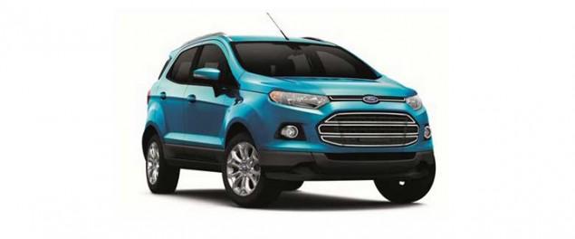 Ford EcoSport 1.5L TiVCT Trend - AT ( 2 túi khí )
