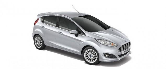 Ford Fiesta 1.5L Trend 5 cửa AT